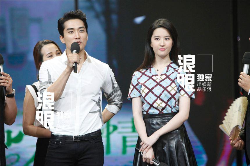 Song Seung Hun yêu Lưu Diệc Phi từ cái nhìn đầu tiên