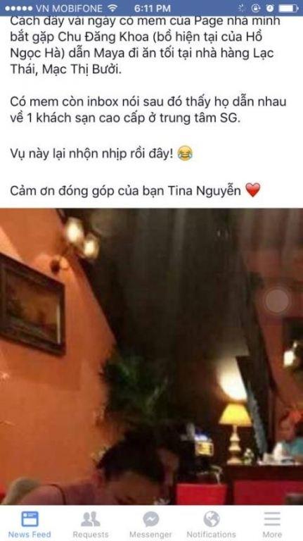Bỏ Hồ Ngọc Hà, đại gia kim cương hẹn hò vào khách sạn với Maya? - Ảnh 1