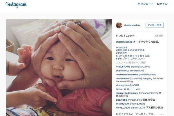 Nhóc tì có khuôn mặt tủm tỉm nhất Châu Á