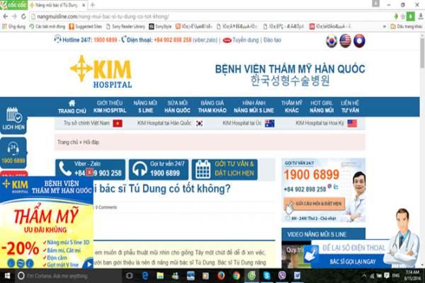 Lập lờ thẩm mỹ Hàn Quốc