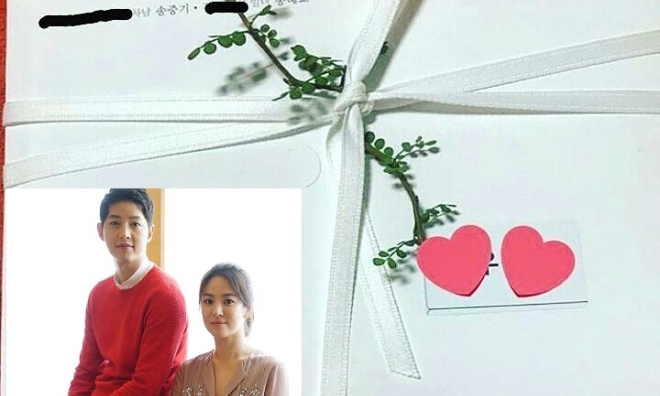 Thiệp cưới đơn giản đến không ngờ của cặp đôi quyền lực nhất nhì showbiz Hàn Song Joong Ki - Song Hye Kyo