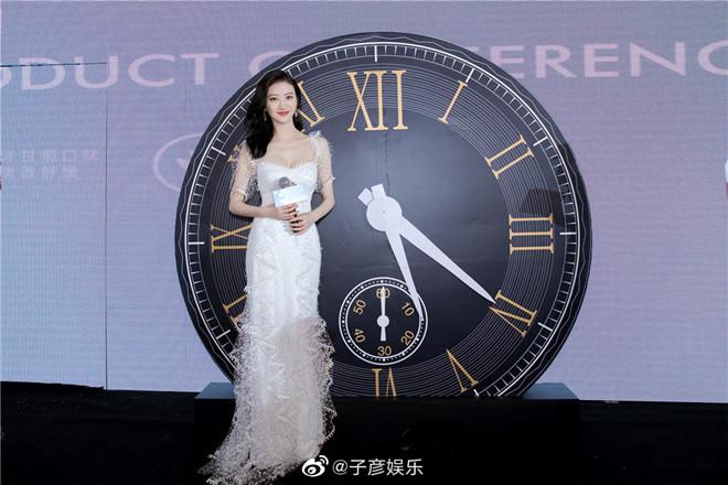 'Đệ nhất mỹ nữ Bắc Kinh' Cảnh Điềm khoe nhan sắc cuốn hút - Ảnh 7