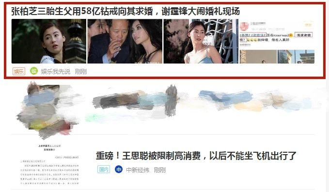 Chia tay Vương Phi, Tạ Đình Phong chuyển sang phá đám cưới Trương Bá Chi với đại gia Singapore? - Ảnh 4