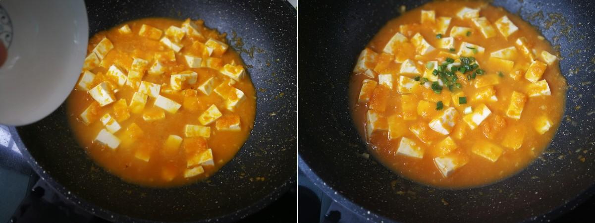 Món ăn từ đậu hũ giá chưa tới 20k mà cả nhà tôi yêu thích - Ảnh 4