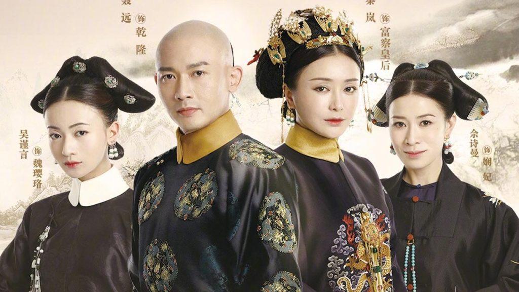 Điểm danh những bộ phim truyền hình Hoa ngữ hay nhất 2018  - Ảnh 1