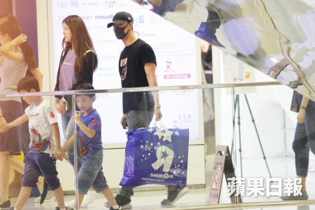 Giữa tin đồn Trương Hinh Nguyệt đang mang thai, Lâm Phong vội ra mắt gia đình bạn gái để chuẩn bị hôn sự - Ảnh 1