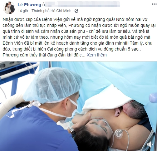 dien vien le phuong 2