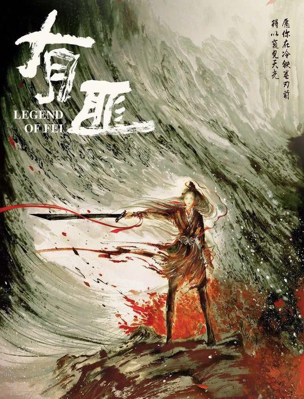 Triệu Lệ Dĩnh gây xôn xao khi xuất hiện trong bảng phân vai phim mới của đạo diễn 'Sở Kiều truyện', đóng cặp Vương Nhất Bác - Ảnh 10