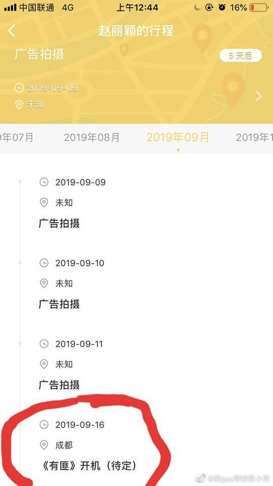Triệu Lệ Dĩnh gây xôn xao khi xuất hiện trong bảng phân vai phim mới của đạo diễn 'Sở Kiều truyện', đóng cặp Vương Nhất Bác - Ảnh 7