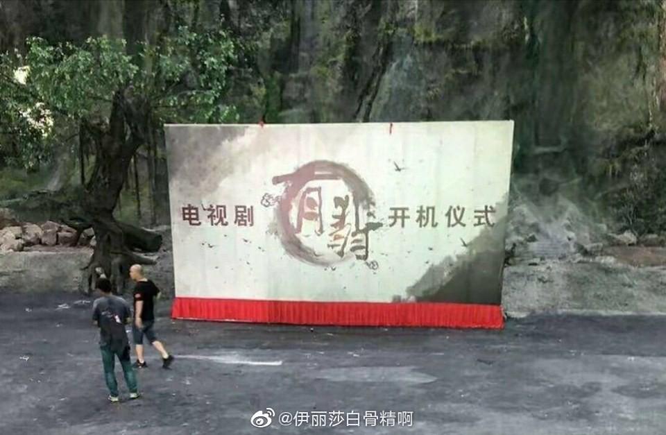 Triệu Lệ Dĩnh gây xôn xao khi xuất hiện trong bảng phân vai phim mới của đạo diễn 'Sở Kiều truyện', đóng cặp Vương Nhất Bác - Ảnh 8