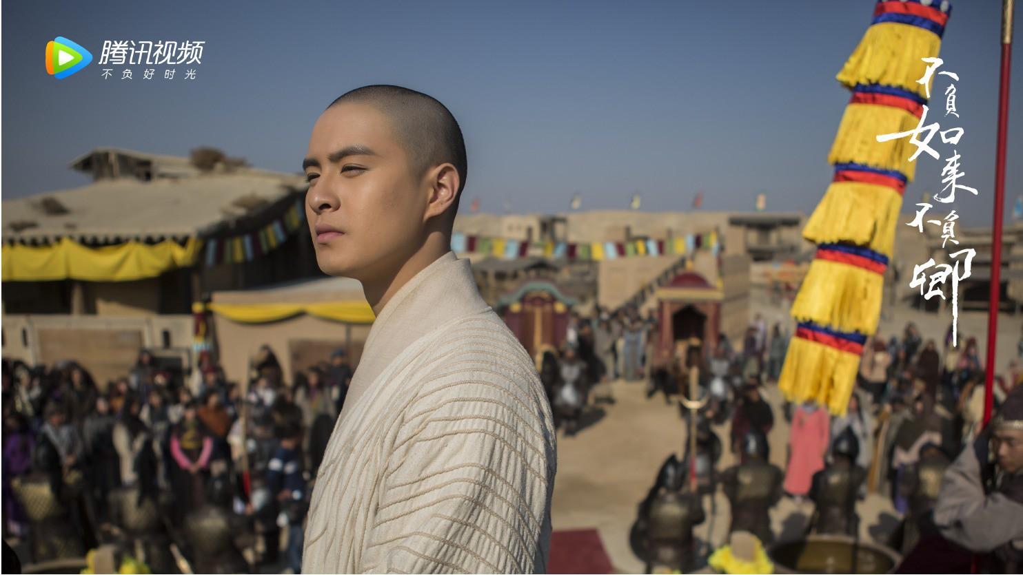 Bất Phụ Như Lai, Bất Phụ Khanh - bộ phim từ năm 2017 bỗng nhiên sốt trở lại tại Việt Nam