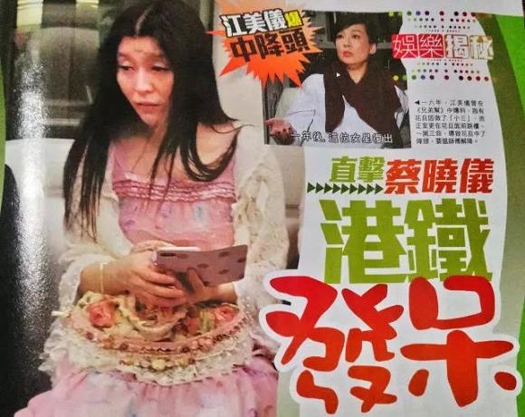 Mỹ nhân Hong Kong 2 lần cắt cổ tay tự tử vì bị ếm ngải ở Thái giờ nhan sắc tàn tạ, có dấu hiệu tâm thần tuổi xế chiều - Ảnh 3