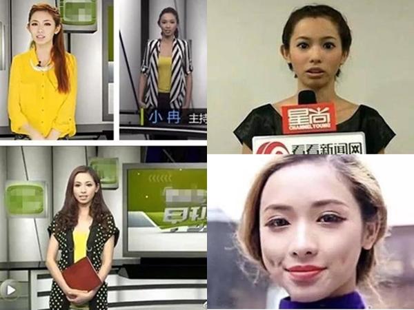 Nổi tiếng nhờ nhan sắc vạn người mê, Bành Tiểu Nhiễm khiến netizen 'bật ngửa' khi để lộ hình ảnh trước khi 'dao kéo' - Ảnh 4
