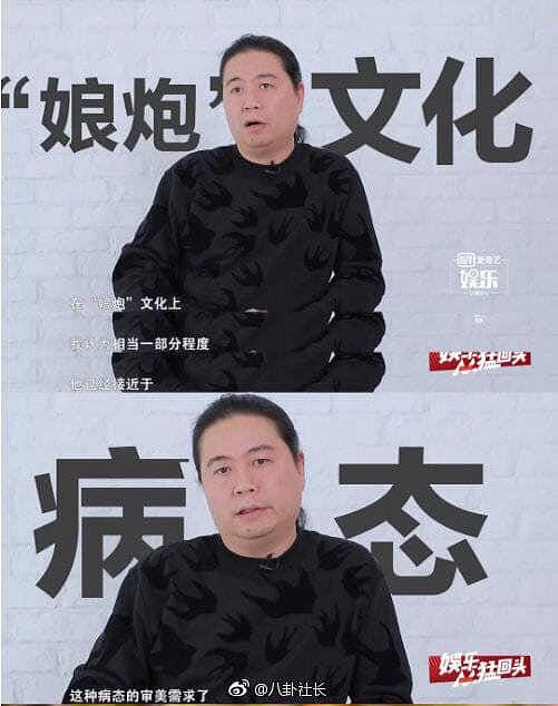 Biên kịch Uông Lâm Hải bị cộng đồng mạng xứ Trung tẩy chay vì dám làm điều này với Lộc Hàm - Ảnh 1