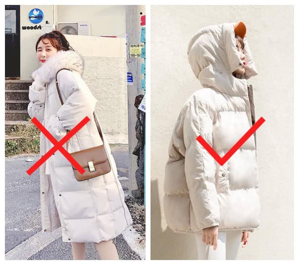 Lạnh đến mấy các nàng cũng cần nhớ 2 quy tắc này để tránh vẻ ngoài 'cồng kềnh' với đùm bọc đủ lớp áo - Ảnh 1