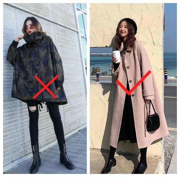 Lạnh đến mấy các nàng cũng cần nhớ 2 quy tắc này để tránh vẻ ngoài 'cồng kềnh' với đùm bọc đủ lớp áo - Ảnh 4