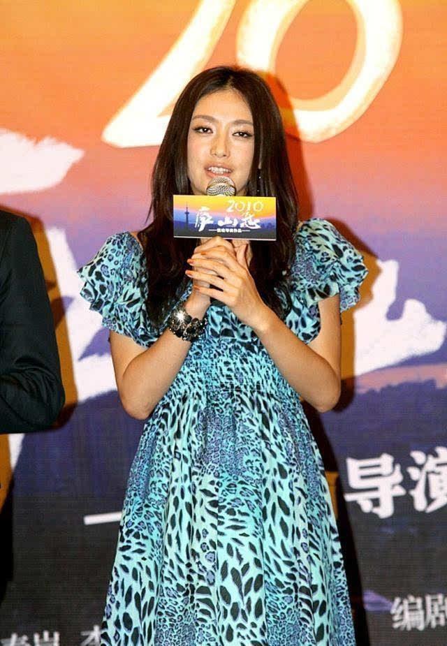 Nhan sắc thời trẻ của Hoàng hậu Tần Lam: So với bây giờ khác một trời một vực - Ảnh 6