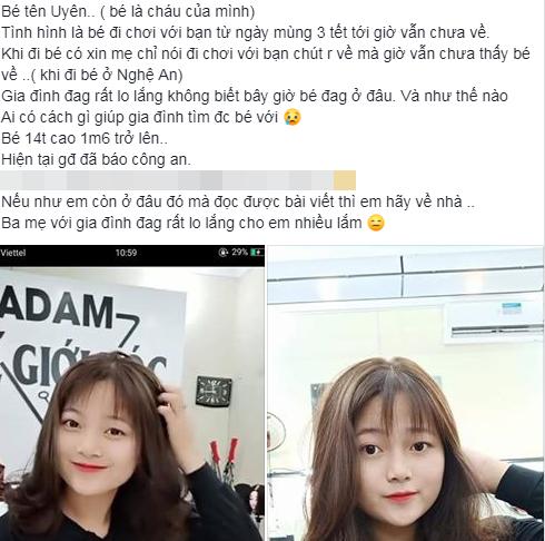Lại thêm một nữ sinh mất tích trong Tết, gia đình cầu cứu cộng đồng mạng giúp đỡ tìm con - Ảnh 2