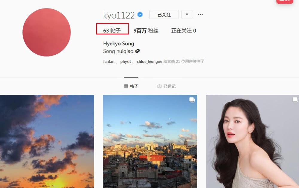 Rộ tin đồn cặp đôi Song Hye Kyo – Song Joong Ki ly hôn vì người thứ ba - Ảnh 3
