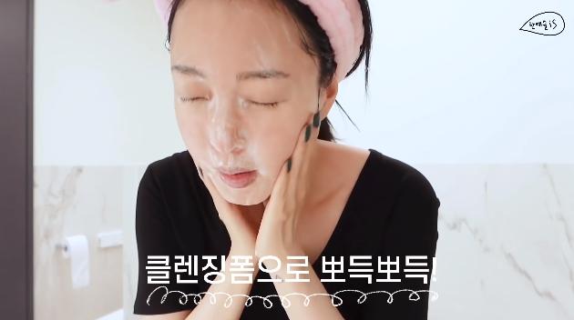 Sở hữu làn da trắng mịn như gái đôi mươi ở tuổi 39, nữ diễn viên Han Ye Seul chia sẻ bí quyết làm đẹp đáng học hỏi - Ảnh 2