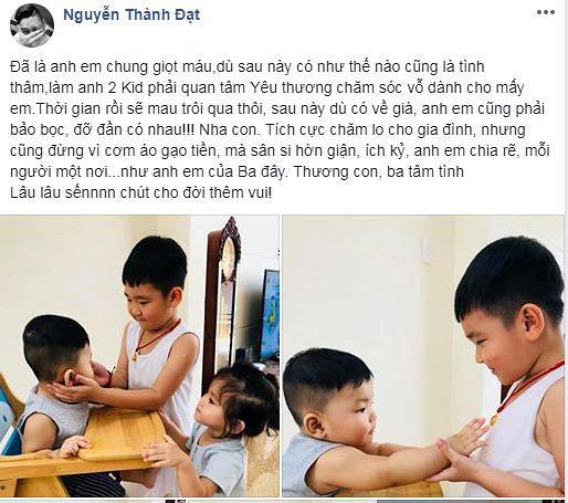 Thành Đạt nói chuyện con chung con riêng: 'Đừng vì cơm áo gạo tiền, mà sân si, ích kỷ, anh em chia rẽ...' - Ảnh 1