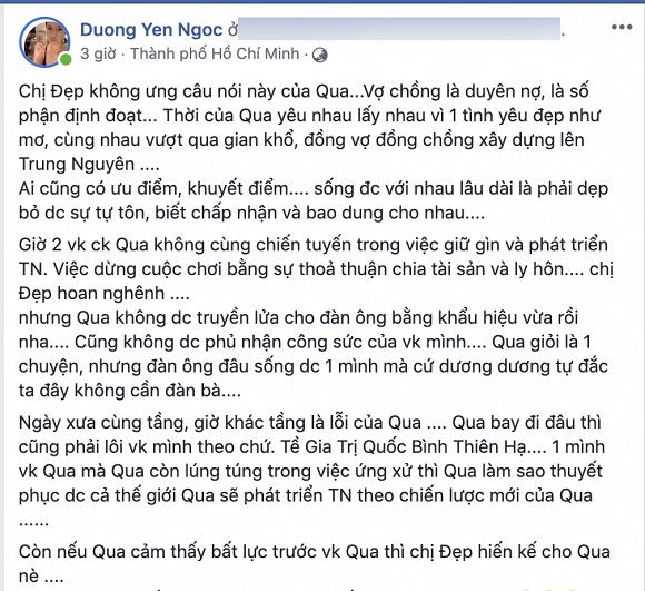 Phản bác ông Đặng Lê Nguyên Vũ, Dương Yến Ngọc nhắn nhủ: 'Nếu Qua bất lực trước vợ thì chị hiến kế cho' - Ảnh 2