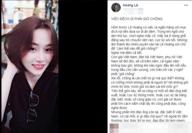 Mỹ nhân Việt bàn về phát ngôn 'việc gì phải giữ chồng' của đạo diễn Lê Hoàng - Ảnh 1
