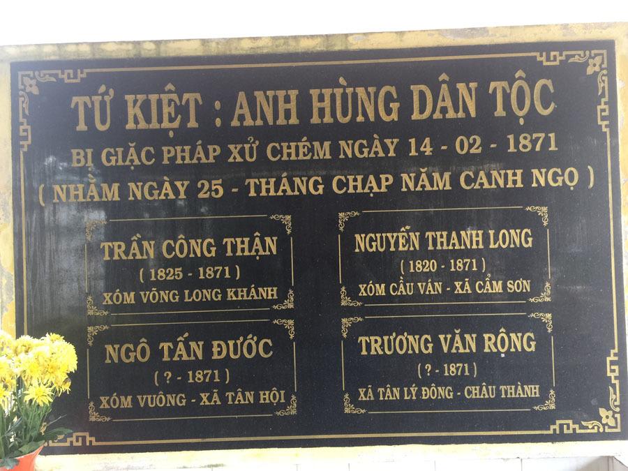 Chuyện về 4 người đàn ông mất cùng một ngày ở Tiền Giang - Ảnh 5