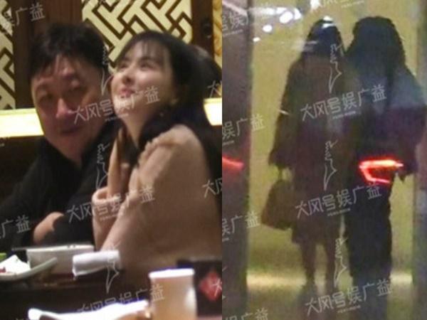 Con gái lên tiếng về ảnh Vương Tinh qua đêm với mỹ nhân kém 40 tuổi - Ảnh 1