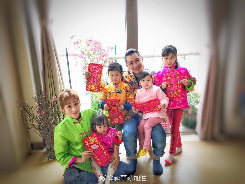 Trần Hạo Dân gửi tâm thư ngọt ngào đến vợ nhân ngày Valentine khiến chị em 'phát hờn' - Ảnh 1