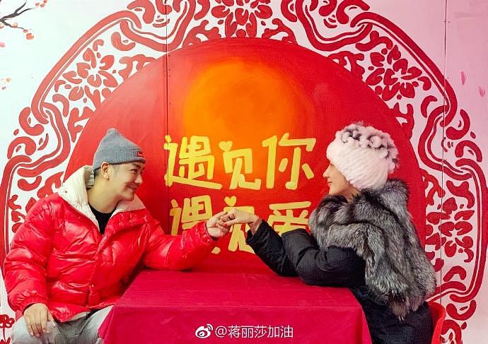 Trần Hạo Dân gửi tâm thư ngọt ngào đến vợ nhân ngày Valentine khiến chị em 'phát hờn' - Ảnh 4