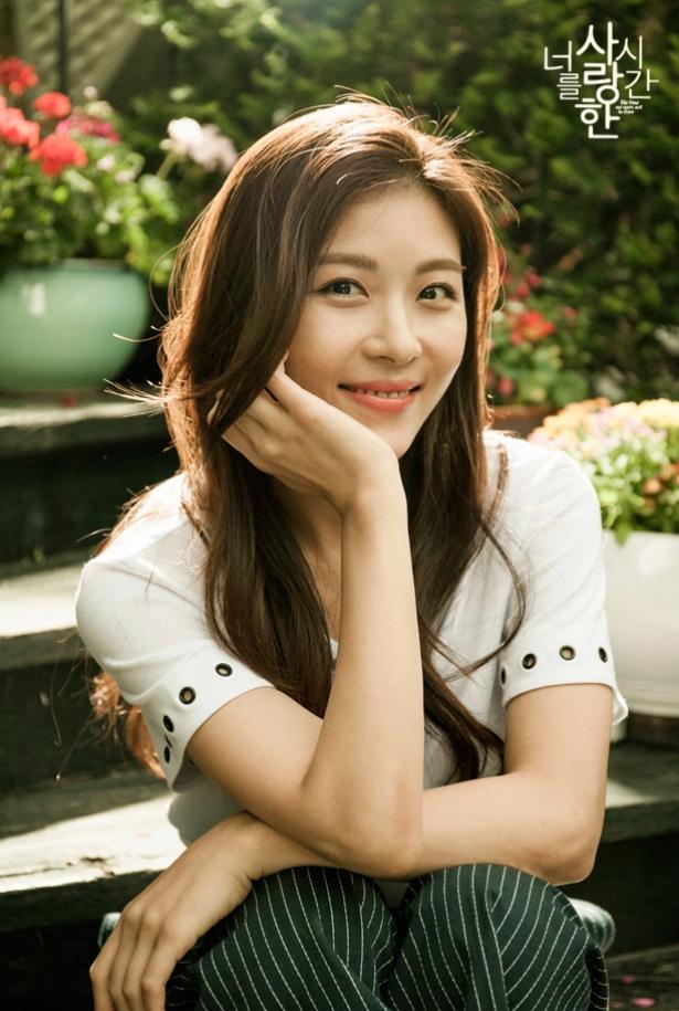 Ha Ji Won chia sẻ cách giữ gìn làn da đôi mươi dù đã U40 - Ảnh 4