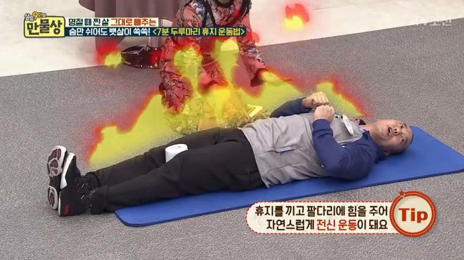 Đài Chosun Hàn Quốc hướng dẫn phương pháp đánh tan mỡ bụng nhanh chóng chỉ với 3 cuộn giấy vệ sinh - Ảnh 1