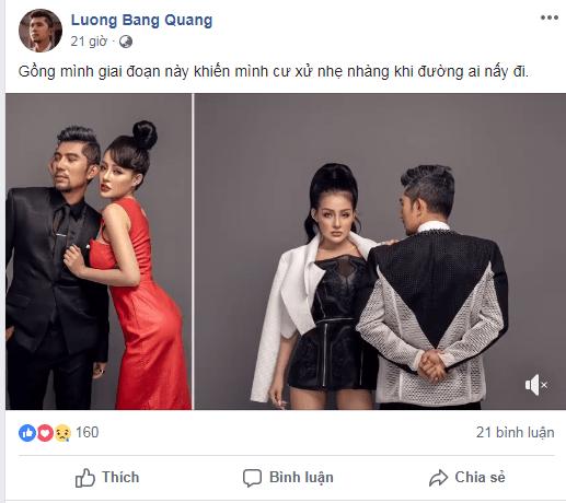 Vừa rủ nhau phẫu thuật thẩm mỹ, Lương Bằng Quang - Ngân 98 bất ngờ chia tay, chặn luôn Facebook và viết status phũ phàng? - Ảnh 2