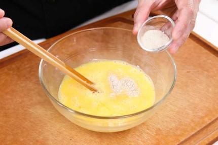 Món trứng cuộn tưởng dễ nhưng để làm ngon đẹp như nhà hàng thì không phải mẹ nào cũng biết - Ảnh 3