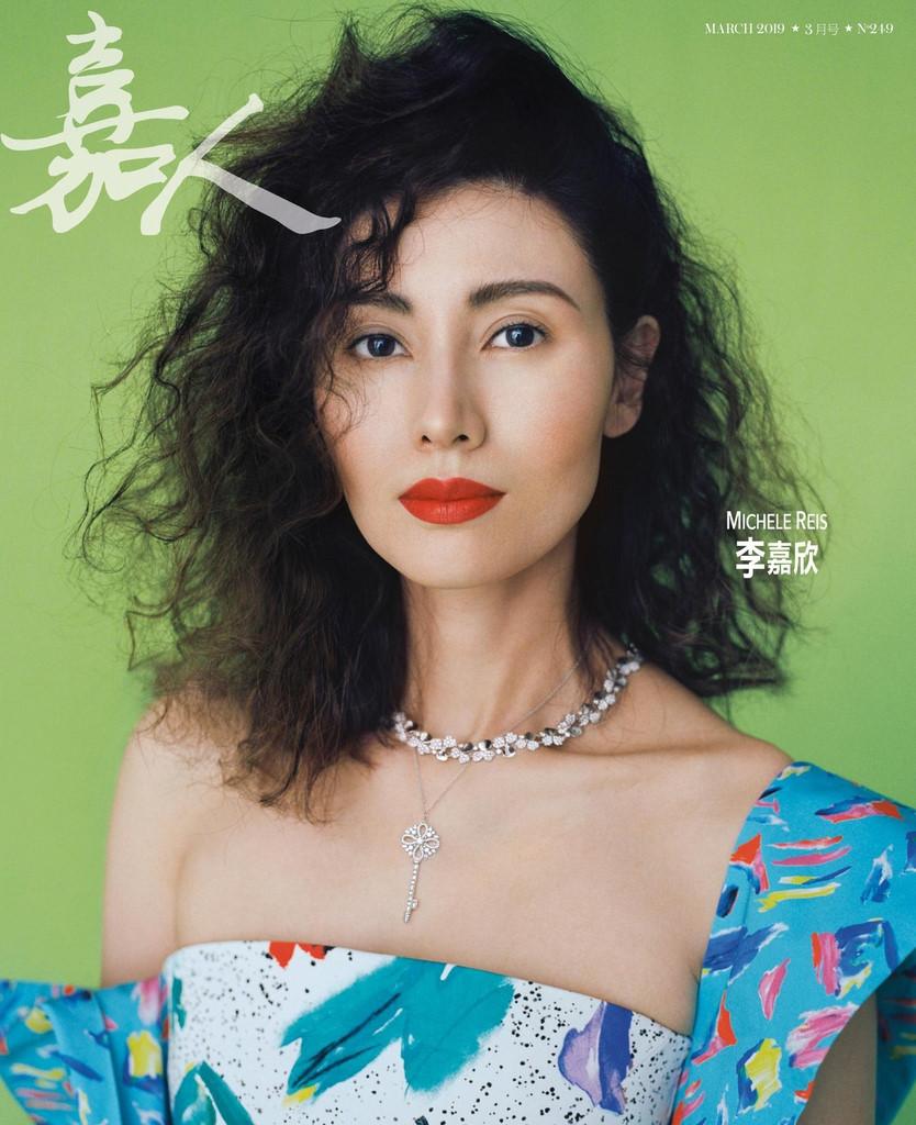 Hoa hậu đẹp nhất Hong Kong khoe sắc theo phong cách thập niên 1980 - Ảnh 1