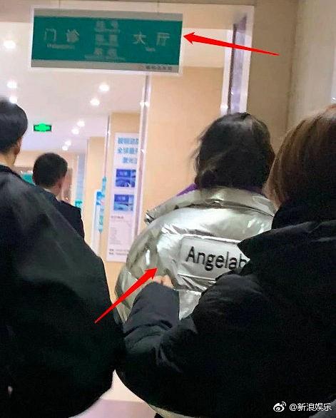 Angela Baby khiến fan lo sốt vó vì bất ngờ nhập viện khi đang quay chương trình truyền hình  - Ảnh 3