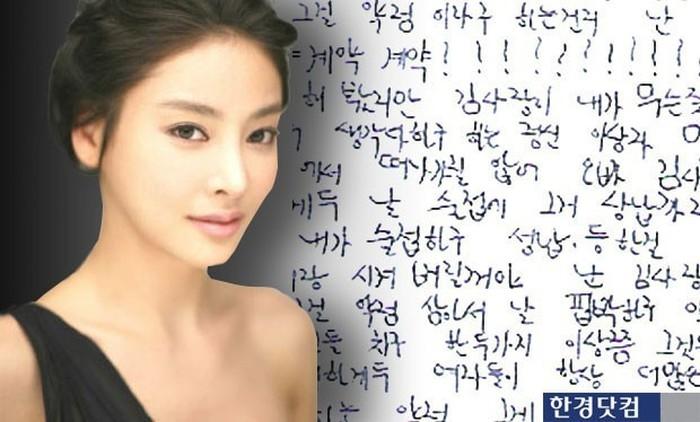 Vụ án của Jang Ja Yeon có khả năng đi vào ngõ cụt, 31 ông lớn liên can sẽ thoát tội? - Ảnh 3