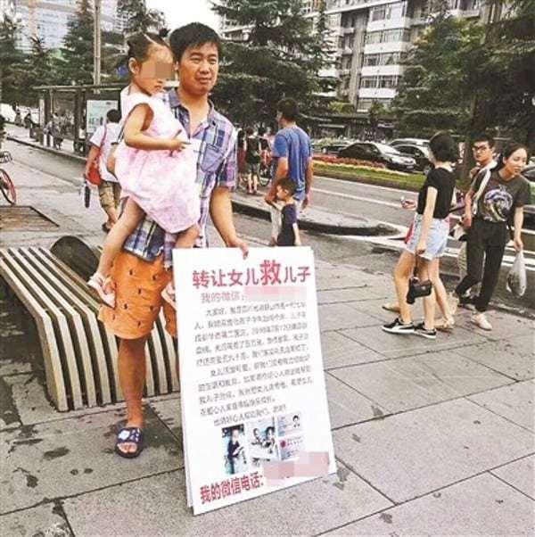 Cha mang con gái đi bán kiếm tiền chữa bệnh cho con trai gây phẫn nộ - Ảnh 1