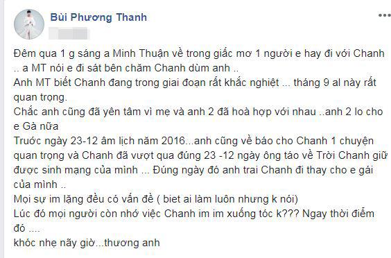 Sau 2 năm Minh Thuận mất, Phương Thanh 'lạnh gáy' kể chuyện được báo mộng nên mới toàn mạng - Ảnh 2