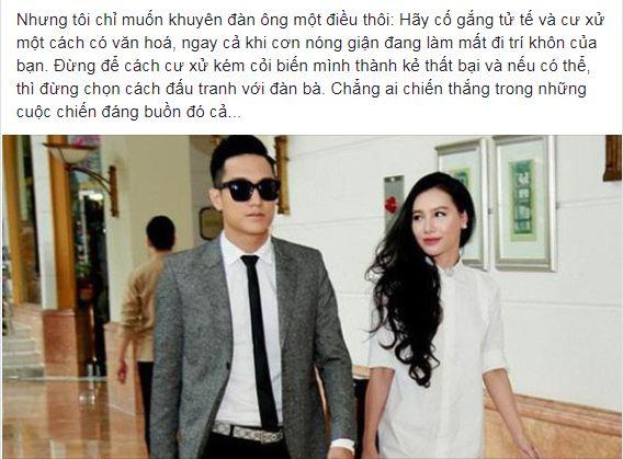 Bàn về chuyện Chí Nhân nói xấu vợ cũ, Hoa hậu Thu Hoài cho rằng: 'Đừng để cách cư xử kém cỏi biến mình thành kẻ thất bại' - Ảnh 3