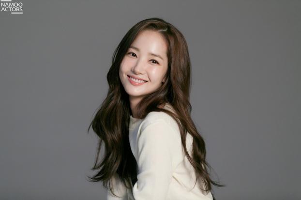 4 cách để có làn da đẹp không tì vết như 'thư kí Kim' Park Min Young dù đã ngoài 30 tuổi - Ảnh 4