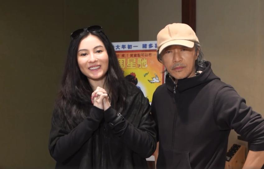 Châu Tinh Trì – Trương Bá Chi bất ngờ hội ngộ giữa tin đồn đăng ký kết hôn - Ảnh 8