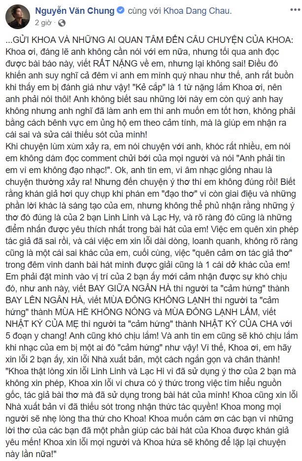 Nguyễn Văn Chung khuyên Châu Đăng Khoa nhận lỗi đạo thơ - Ảnh 1