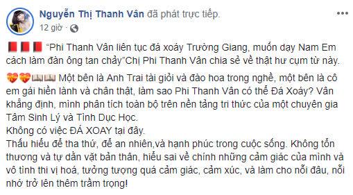 Phi Thanh Vân lên tiếng khi bị cho là 'đá xéo' Trường Giang, dạy đời Nam Em cách yêu - Ảnh 1