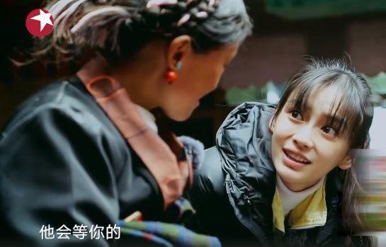 Khoe hình Huỳnh Hiểu Minh trên sóng truyền hình, Angela Baby đập tan tin đồn ly hôn - Ảnh 3