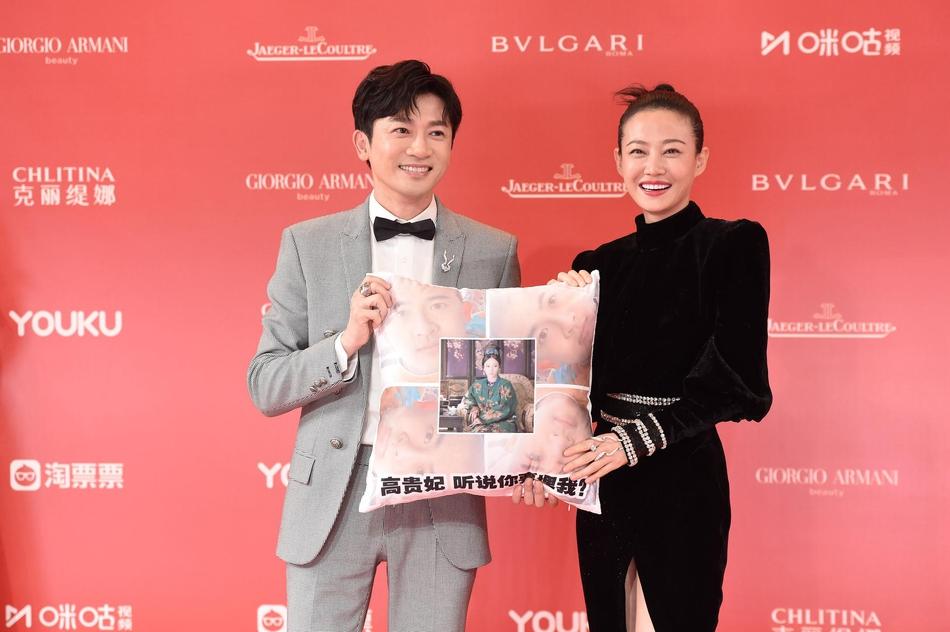 Dàn mỹ nhân Hoa ngữ đọ sắc trên thảm đỏ Liên hoan phim Thượng Hải 2019 - Ảnh 14