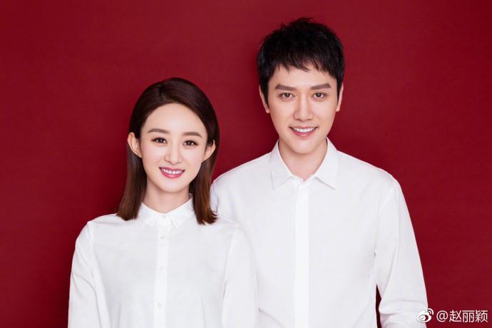 Triệu Lệ Dĩnh và Phùng Thiệu Phong chính thức kết hôn