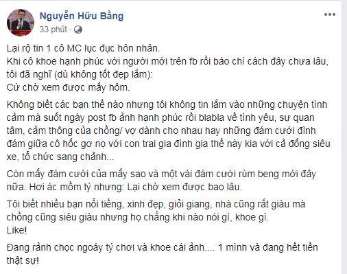 BTV Nguyễn Hữu Bằng 'chọc ngoáy' về cô MC lục đục hôn nhân: 'Cứ chờ xem được mấy hôm' - Ảnh 2