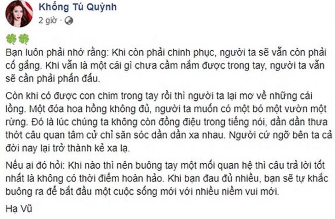 Khổng Tú Quỳnh lại ẩn ý chuyện chia tay, Ngô Kiến Huy phản ứng lạ - Ảnh 1